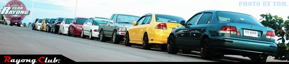 RayongClub | คลับคนรักรถ